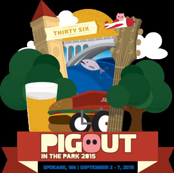 pigout-2015-banner